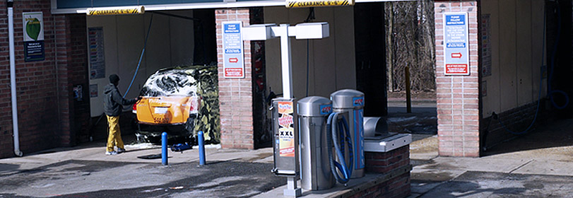 College park car wash college park maryland self serve wash solutioingenieria